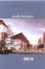 西山庭院004,华北VI专辑,中国优秀房地产广告2005,