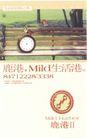 鹿港003,华北VI专辑,中国优秀房地产广告2005,