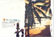 华北楼书专辑0040,华北楼书专辑,中国优秀房地产广告2005,椰子树 海滩 封面
