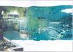 华北楼书专辑0043,华北楼书专辑,中国优秀房地产广告2005,舒服 自然 石头