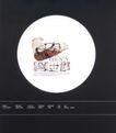 红�{领世郡001,华南VI专辑,中国优秀房地产广告2005,圆形 白色 文字