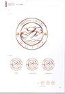 红�{领世郡002,华南VI专辑,中国优秀房地产广告2005,英语 圆形 人物形象