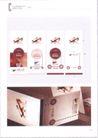 红�{领世郡003,华南VI专辑,中国优秀房地产广告2005,工作证 虚线 奠基仪式