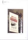红�{领世郡006,华南VI专辑,中国优秀房地产广告2005,
