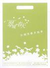 翠城春天001,华南VI专辑,中国优秀房地产广告2005,