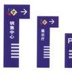 聚福苑花园002,华南VI专辑,中国优秀房地产广告2005,