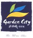 花园城理想城002,华南VI专辑,中国优秀房地产广告2005,