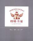 蒙顿卡雀001,华南VI专辑,中国优秀房地产广告2005,