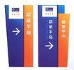 蔚蓝半岛005,华南VI专辑,中国优秀房地产广告2005,