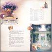 华南楼书专辑0060,华南楼书专辑,中国优秀房地产广告2005,