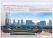 华南楼书专辑0069,华南楼书专辑,中国优秀房地产广告2005,都市楼盘