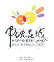 标志0125,标志,中国优秀房地产广告2005,