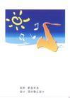 标志0140,标志,中国优秀房地产广告2005,太阳图案