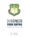 标志0149,标志,中国优秀房地产广告2005,