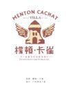 标志0151,标志,中国优秀房地产广告2005,