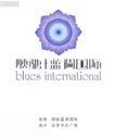 标志0176,标志,中国优秀房地产广告2005,