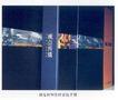视点传播-003,传媒,中国品牌年鉴2004,书 手册 视点传播 管理系统 视觉识别