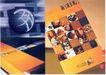 视点传播-006,传媒,中国品牌年鉴2004,书籍 蒙娜丽莎 节目单 地球 艺术体操