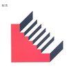 中国纳德软件公司-001,信息,中国品牌年鉴2004,梯形 阶梯 积木