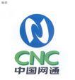 中国网通-001,信息,中国品牌年鉴2004,中国网通 CNC 球体
