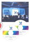 联通无限-004,信息,中国品牌年鉴2004,信誉 业务 精湛