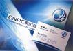 秦山核电公司-003,化工能源,中国品牌年鉴2004,某人名片 公司名称 联系方式