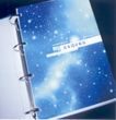 秦山核电公司-004,化工能源,中国品牌年鉴2004,星光 蓝色 白条