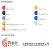 西铁热力-002,化工能源,中国品牌年鉴2004,标准字 西铁 标准色 能源