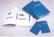 青岛碱业-002,化工能源,中国品牌年鉴2004,手册 笔记本 青岛碱业 公司简介