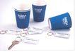 青岛碱业-003,化工能源,中国品牌年鉴2004,纸杯 青岛碱业 钥匙 吊扣