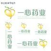 一心药业-002,医药,中国品牌年鉴2004,一心药业 一心商标 广告牌