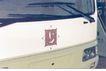 上方药业-003,医药,中国品牌年鉴2004,公共汽车 汽车广告 玻璃