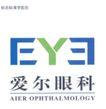爱尔眼科-001,医药,中国品牌年鉴2004,爱尔眼科 眼科 眼睛 心灵窗户