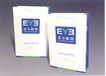 爱尔眼科-002,医药,中国品牌年鉴2004,纸袋 物品袋 爱尔眼科 眼睛医院