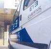 爱尔眼科-004,医药,中国品牌年鉴2004,大巴 医院 眼科