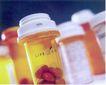 陕西西大北美基因股份有限公司-003,医药,中国品牌年鉴2004,药丸 生命 生产