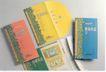 宝岛珍品-003,商业,中国品牌年鉴2004,封面 书本 书页