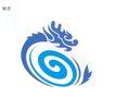 宝龙集团-001,商业,中国品牌年鉴2004,旋转 飞腾 动物