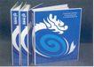 宝龙集团-003,商业,中国品牌年鉴2004,