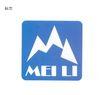 梅里户外-001,商业,中国品牌年鉴2004,