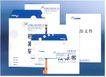 盛云科技-003,商业,中国品牌年鉴2004,档案袋设计