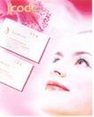 真爱密码-004,商业,中国品牌年鉴2004,女性面部