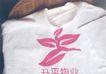 升平物业-004,地产,中国品牌年鉴2004,白色 飞人 升平物业