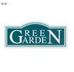 格林花园-001,地产,中国品牌年鉴2004,圆拱 G字母 N字母