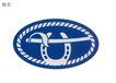大连女子骑警队-001,城市旅游,中国品牌年鉴2004,椭圆 蓝色 挎包带