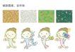 彰化特选-003,城市旅游,中国品牌年鉴2004,福娃 卡通 小女娃 图案 吉祥物