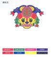 东寅-002,学生作品,中国品牌年鉴2004,彩色 凶神恶煞 发怒