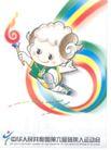 中华人民共和国第六届残疾人运动会-004,学生作品,中国品牌年鉴2004,火炬 跑步 运动