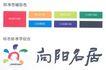 向阳名居-002,学生作品,中国品牌年鉴2004,历史悠久 首屈一指 独树一帜