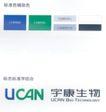 宇康生物-002,学生作品,中国品牌年鉴2004,健康 生活 幸福每一天